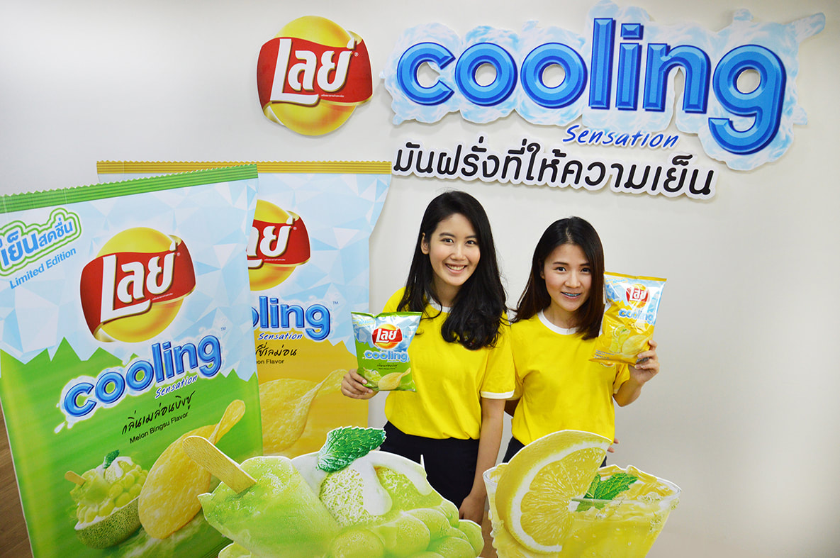 LAY'S DEBUTS COOLING SENSATION FLAVORED POTATO CHIPS IN THAILAND